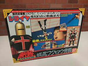 Castle Ninja Baron Owl 1988 Super Sentai Bandai Tacky Stretchoid Warriors MIB