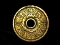 10 sen 1938 Japón era Showa (B2) UNC