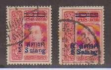 B3053: Thailand #158, 158b Used, Sound; Cv $68