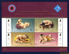 2007 THAILAND STAMP BANGKOK ASIAN STAMP EXHIBITION SOUVENIR SHEET MNH (N011)