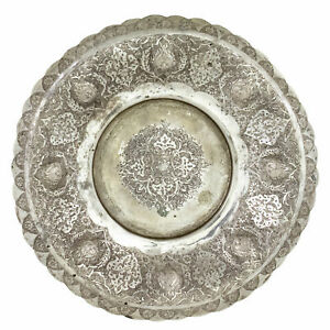 Antique Persian Silver Etched Bowl, C.1900, Highly Decorated, 165gr.