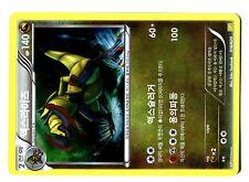 PROMO POKEMON CARD DC ( KOREAN ) HOLO N° 016/020 HAXORUS 140 HP Attack 100
