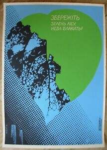 Rare Soviet Original Silkscreen Ecology Poster Save green forests and blue sky