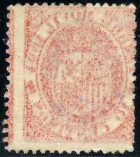 ESPAÑA FISCALES TIMBRE MOVIL 1894 USADO CALCADO AL DORSO