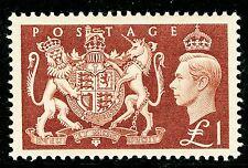 SG512, £1 brown, NH MINT. Cat £45.