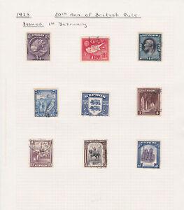 Cyprus. 1928. SG 123-131, 3/4pi to 45pi. Good/fine used.