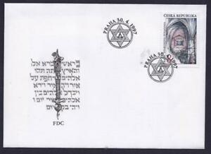 CZECH JOINT WITH ISRAEL STAMPS 1997 JEWISH MONUMENTS IN PRAGUE FDC