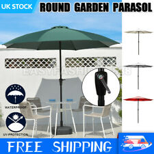 Adjust 2.7M Garden Parasol Sun Shade Outdoor Patio Steel Round Umbrella Crank UK