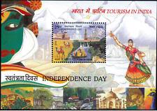 India 2016 MNH MS, Tourism, Peacock, Elephant, Tajmahal, Waterfalls, Fort -Z14