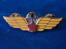 Canada Canadian OSONS Airborne paratrooper para enameled wings badge RED leaf