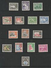 Britsih Guiana 1954 SE SG331-345 LT MTD MINT CAT£100