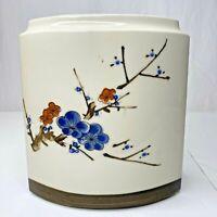 Otagiri Original Flower Vase  Cherry Blossom Brown Blue Japan with Sticker