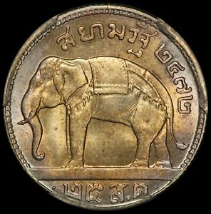 BE2472 (1929) Thailand 25 Satang 1/4 Baht Silver Coin - PCGS MS 65 - Y# 48