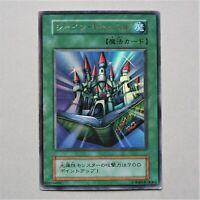 YuGiOh 1999 DDS Promo Ultra Rare Shine Palace No Ref Japanese Old Print Vintage