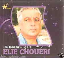 Elie Shweri: Hakam el Zaman, Marakebna, Balad el7abayeb, Same3 Classic Arabic CD