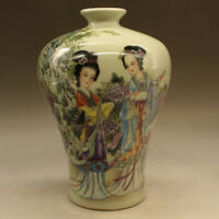 Chinese Old Marked Famille Rose Colored Girls Pattern Porcelain Vase