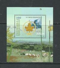 MACEDONIA . Año: 2007. Tema: EUROPA C.E.P.T.