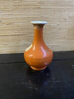 Antique Chinese Small porcelain vase