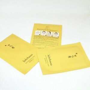 Sulwhasoo First Care Activating Mask Sheet 3pcs Amore Pacific sample
