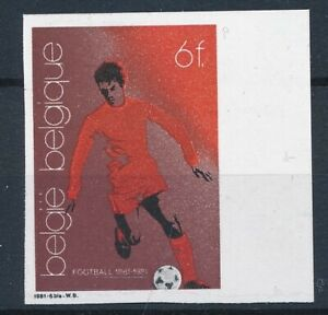 [5371] Belgium 1981 football stamp VF imperforated. Verso with number