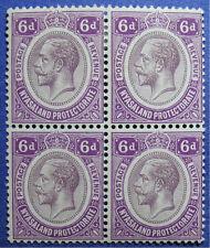 Nyasaland/British Cent. Africa Block Stamps
