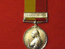 FULL SIZE EAST & CENTRAL AFRICA MEDAL UGANDA 1897 CLASP MUSEUM COPY WITH RIBBON.