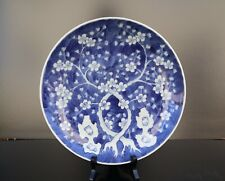 Antique Chinese Blue and White Blossom Porcelain Plate