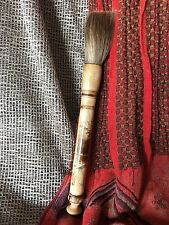 Chinese Carved Yak Calligraphy Brush …beautiful collection item