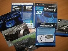 Gran Turismo 6 (PS3) Promotional Gift Set Russian. NEW!!!