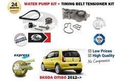 für Skoda Citigo 1.0 2011- > Wasserpumpe + GATES ZAHNRIEMEN SPANNROLLE SATZ