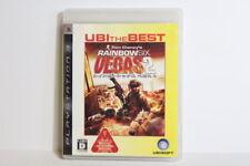Tom Clancy's Rainbow Six Vegas 2 Best PS3 PlayStation 3 Japan Import US Seller