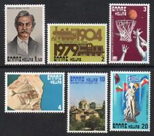 GREECE MNH 1979 SG1457-62, Anniversaries and Events