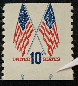 S4/57 US stamps Scott 1059 10c Rare? Unusual Cut Shift Error MNHOG EFO Nice Coll