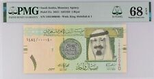Low Number 000040 Saudi Arabia 1 Riyal 2012 P-31c Pmg 68Epq Superb Gem Unc