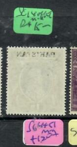 PAKISTAN (P0701B) KGVI 1R SG 14 OFFSET   MOG