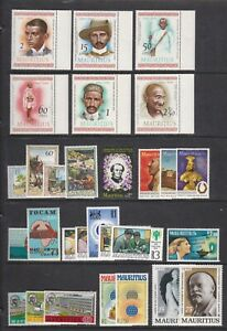MAURITIUS COLLECTION POST-INDEPENDENCE COMMEMORATIVES NEVER HINGED MINT