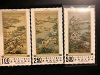 China 1970 Taiwan Scroll Paintings Trio  Scott 1682-84 MNH Stamps