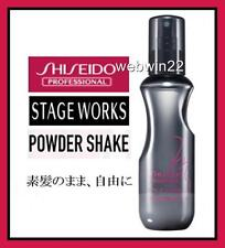 SHISEIDO Professional Stage Works Powder Shake 150ml Japan hair spray add volume