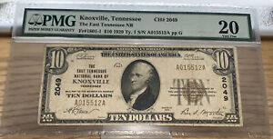 1929 $10 Fr. 1801-1  Knoxville NB East Tennessee, Serial#A015512A PMG VF-20