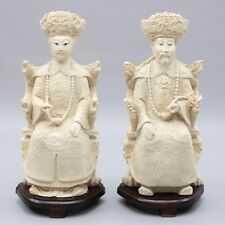 """Vintage 12"""" Pair Chinese Emperor & Empress Asian Carved Figure Couple Statues"""