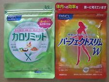 FANCL CALORIE LIMIT & PERFECT SLIM W DIET SUPPLEMENT SET(30days) MADE IN JAPAN