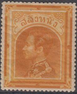 Thailand  Sc # 5  Hinged     Valued $ 45.00
