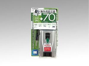 Kashimura NTI-34 Voltage Step Down Transformer 220 / 240V to 100VA 70W DHL Fast