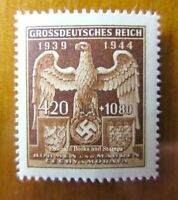 EBS Bohemia & Moravia 1944 - Arms of the Protectorate - Michel 134 MNH**
