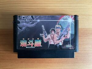 Contra game for Nintendo Famicom/Family Computer (JAPAN) - Cartridge only