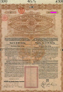 CHINESE GOVERNMENT - £100 - 4,5% GOLD BOND, 1898 - UNCANCELLED and with COUPONS