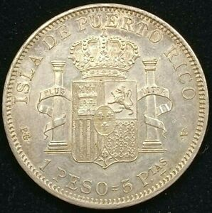 1895 PGV Puerto Rico 1 Peso Alfonso XIII - AU Lite Cleaning