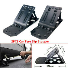 2Pcs Thick Iron Plate Car Auto Wheel Tire Chock Stop Block Slope Anti-slip Solid