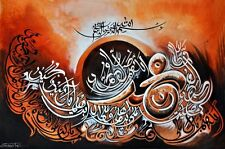 Oil On Canvas Individual Islamic Calligraphy - Darood Sharif - SNF24360051