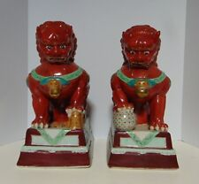 "PAIR CHINESE FOO DOGS - MALE & FEMALE- RED - AMAZING DETAIL -15-1/2""T - UNIQUE"